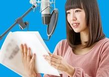 【仙台校】第1弾!声優・俳優系 週1~目指せます!講座紹介♪