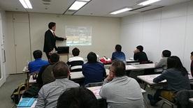 【スポーツビジネス(マネジメント)セミナー】バスケットボール業界セミナーを実施しました