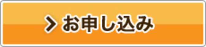 【オリックス・バファローズ、セレッソ大阪 教育提携】スポーツマネジメント講座
