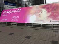 ♡beauty world JAPAN♡大人気ボディージュエリーに注目!