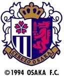 【スポーツマネジメント】セレッソ大阪セミナー開催迫る!!