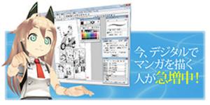 【札幌校】1月から!クリップスタジオ講座開講!人気のイラストソフトを極めて可能性を広げよう!
