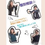 【声優・俳優!週1~目指す!!@新宿】~2017年1月の無料レッスン&セミナーのお知らせ~