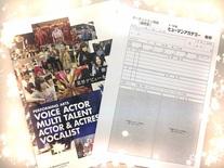 〈柏校〉養成所生orレッスン経験者の方限定! ☆オーディション対策セミナー☆