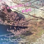 【声優・俳優!週1~目指す!!@新宿】~4月の無料レッスンのご案内~