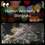 【声優・俳優!週1~目指す!!@新宿】~4/17からいよいよスタート!4月生の欠員募集について~
