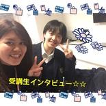 【声優・俳優!週1~目指す!!@新宿】~受講生インタビュー!高1からでもスタートしてる*《年齢がPOINT★》