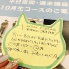 【声優・俳優!週1~目指す!!@新宿】~☆夏休みのお知らせと盆後のイベント☆~