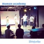 【声優・俳優!週1~目指す!!@新宿】~演技体験レッスンを覗き見!~