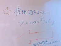 【声優・俳優!週1~目指す!!@新宿】~プレレッスン★5回目~