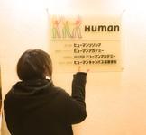 札幌校トピックス!!夜間週末講座!!受講生インタビューを行いました!!