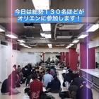 【新宿校】2018年10月生の授業STARTしました!