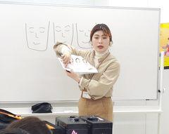 【授業紹介】オーディション対策:メイク講座