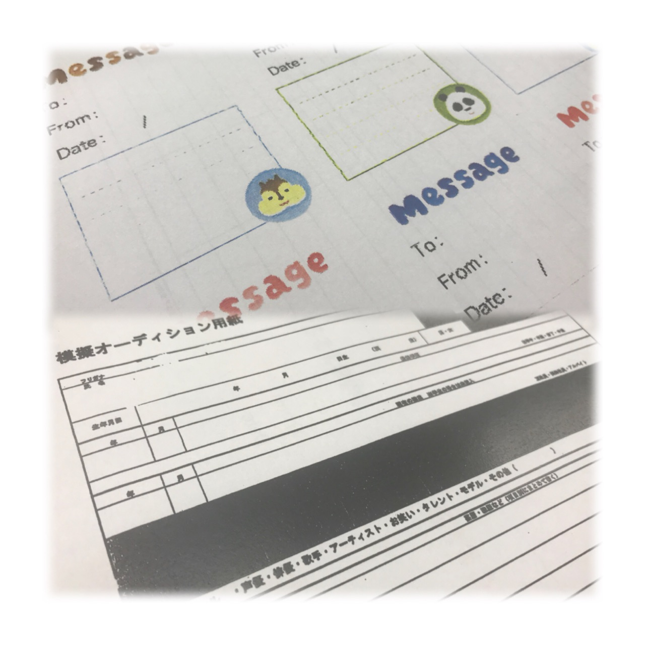 声優 俳優 レッスン プレ4.jpg