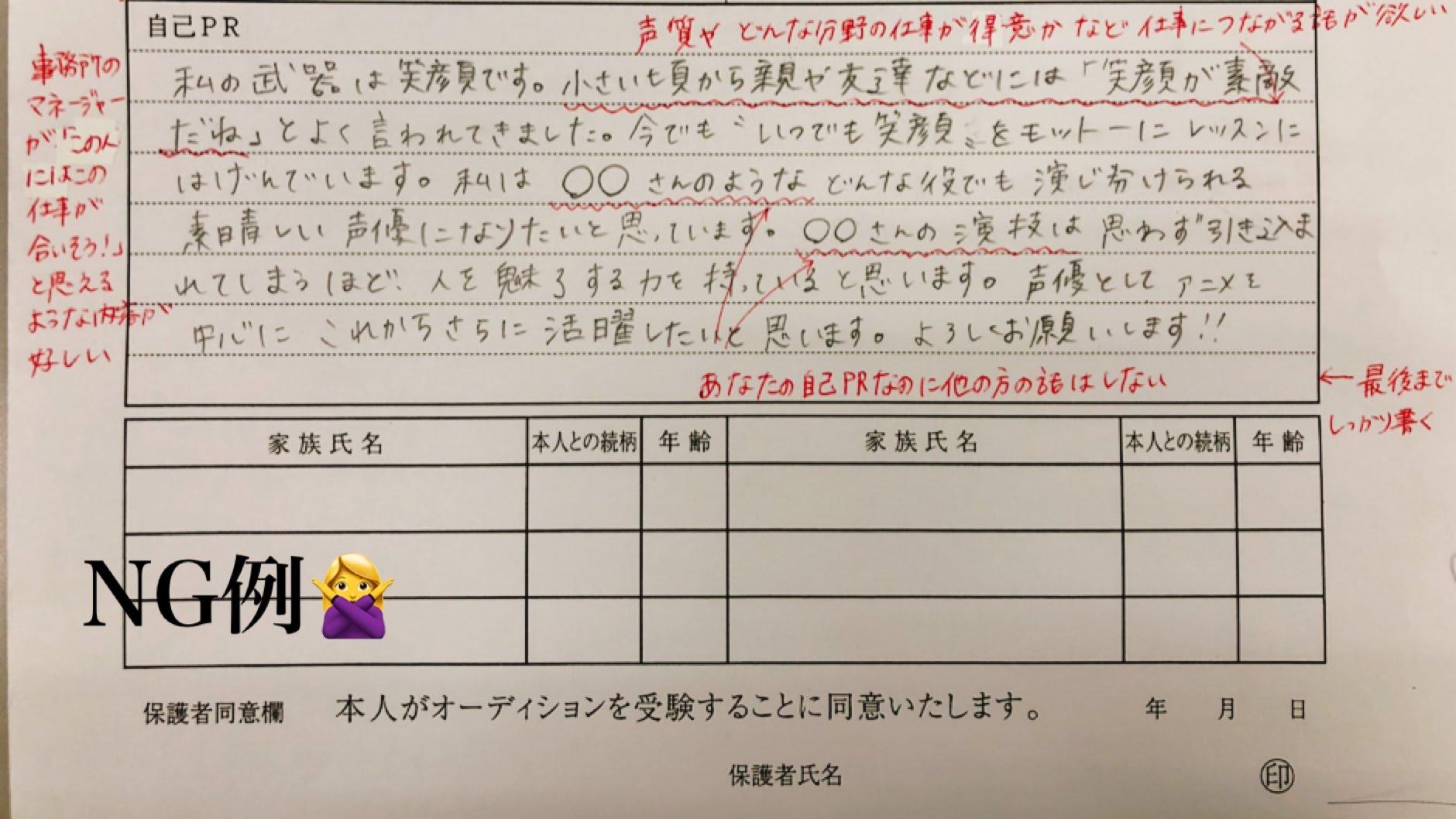NG例2.JPG