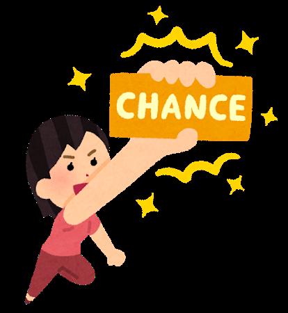 chance_tsukamu_woman.png