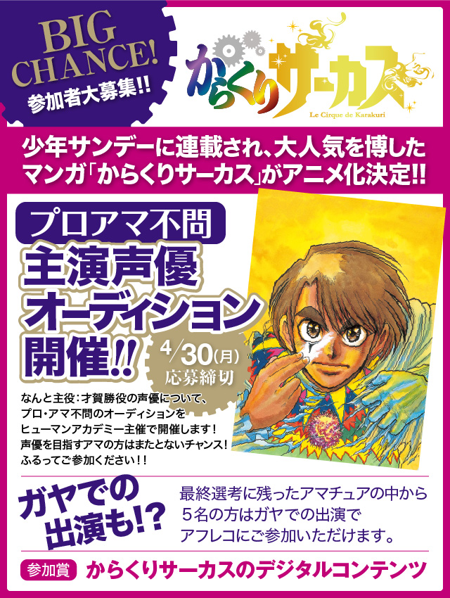 karakuri_taiken_WEB(W640-H850)(0313)-thumb-640xauto-82562.jpg