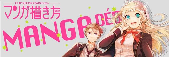 manga_tsushin.jpg