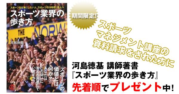 spomane_book.jpg