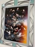 舞台観劇2.5次元舞台「メサイア トワイライト -黄昏の荒野-
